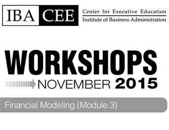 CEEWorkshop