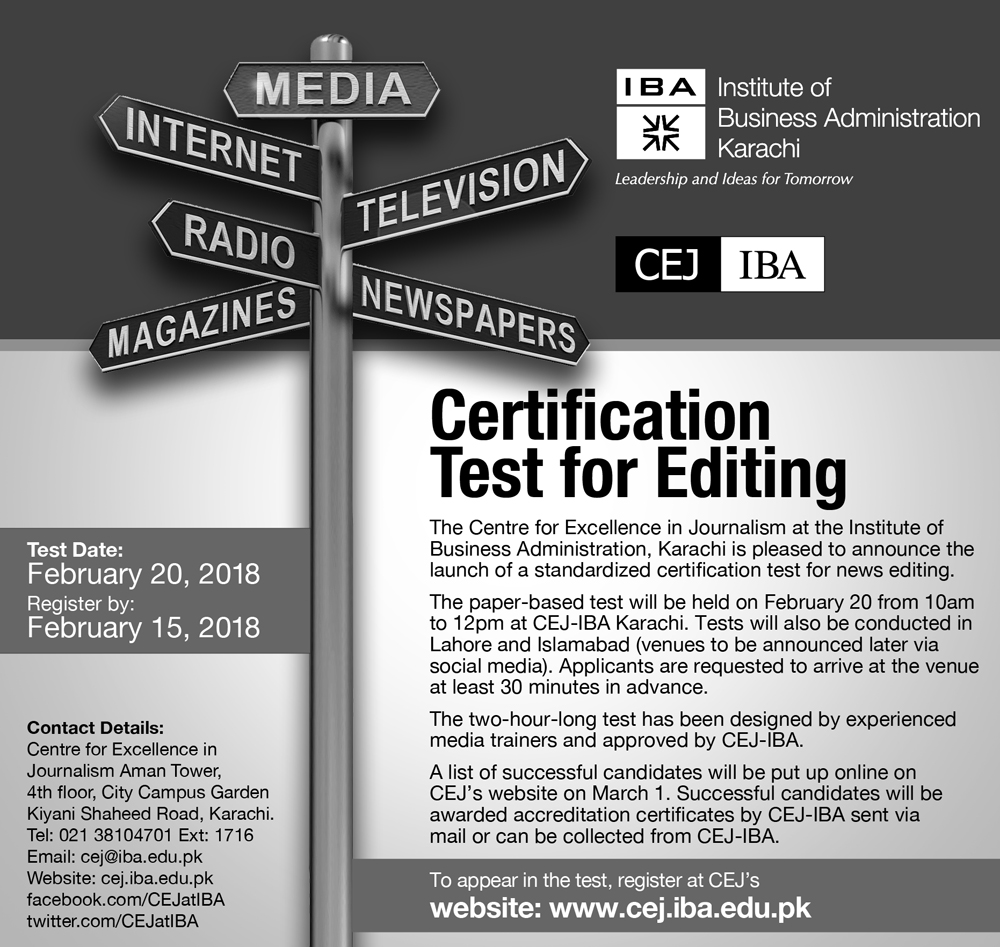 CEJ-IBA Certification Test for Editing