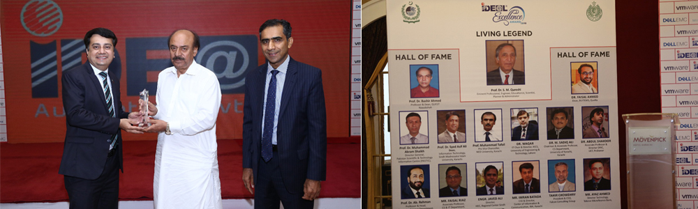 Director ICT & CICT, IBA Karachi receives Living Legend – 2018 Excellence Award in IT