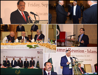 IBA Alumni Reunion in Islamabad - Event Pictures