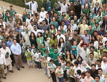 Aug 14, 2018: IBA celebrates 71 years of independence of Pakistan