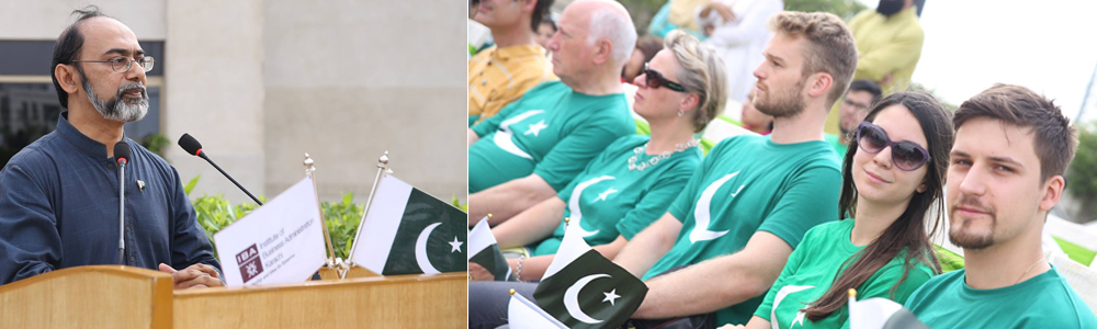 Independence Day Celebration at IBA Karachi