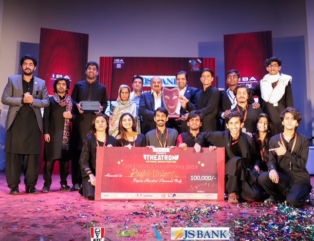 Theatron- National Drama Festival held at IBA