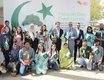 Mar 28, 2019: A Tree Plantation Drive at the IBA