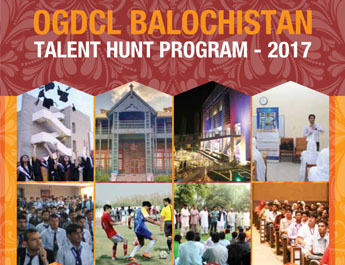 OGDCL Balochistan Talent Hunt Program 2017