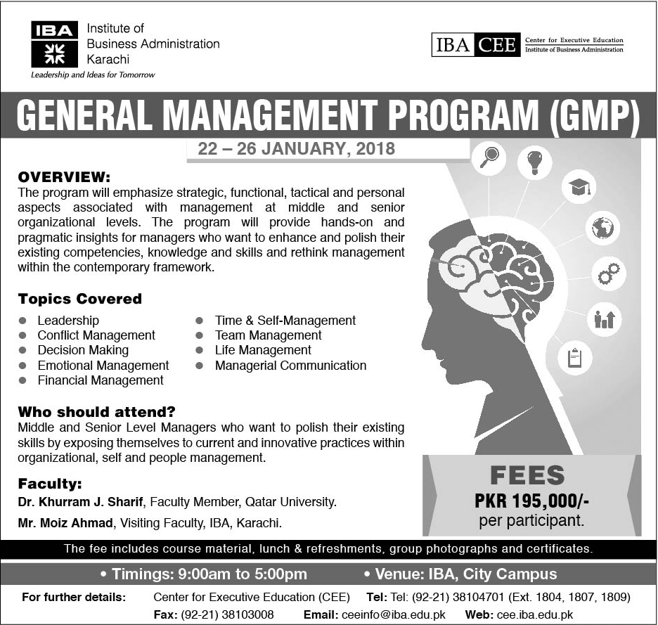 General Management Program (GMP)