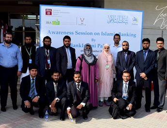 ceif-bank-islami-recruitment-drive-awareness-session-thumb.