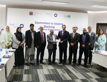 Jan 26, 2019: Faysal Bank Limited made a handsome contribution to IBA-CEIF