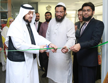 23 February, 2016:Inauguration of CEIF library section
