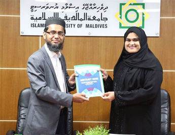 Jul 18th, 2017: MoU Signed between IBA CEIF and Islamic University of Maldives