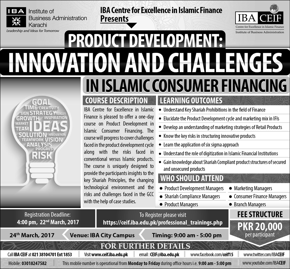 Product Development: Innovation & Challenges in Islamic Consumer Financing