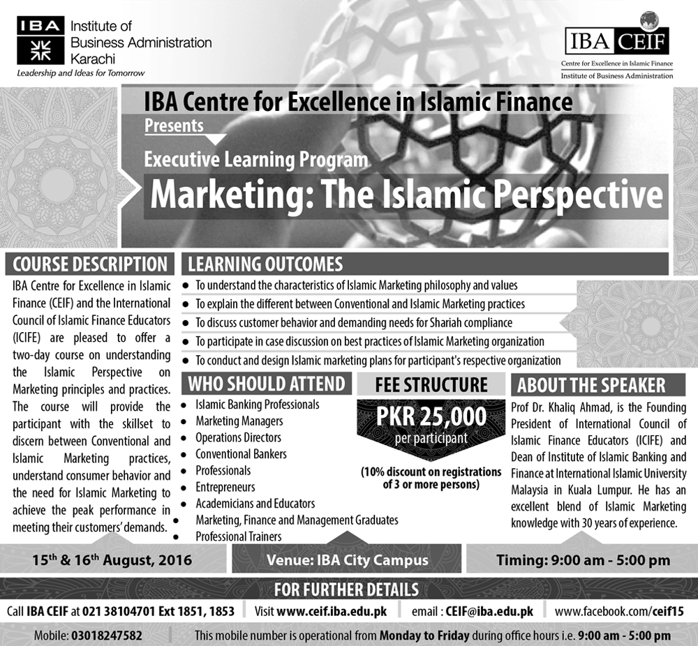 Marketing: The Islamic Perspective - August 2016