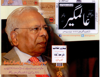 Dr. Ishrat Husain's interview in Alamgir Times