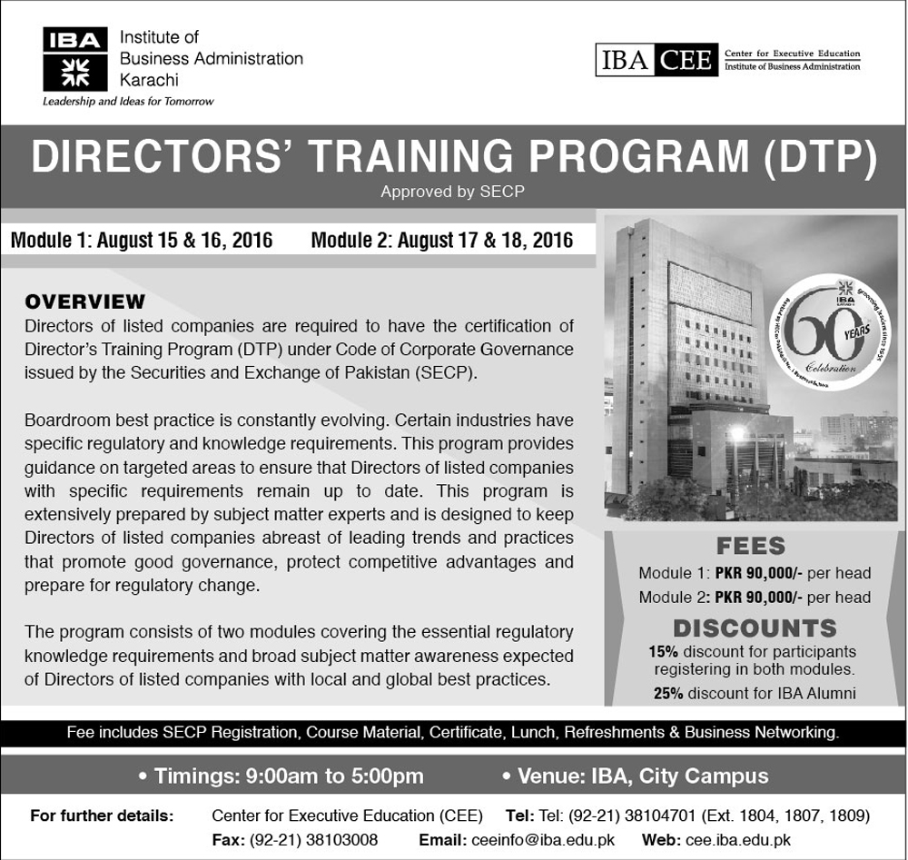 Directors' Training Program - August 2016
