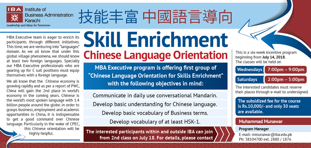 Skill Enrichment Chinese Language Orientation