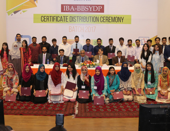 Jul 27, 2017: BBSYDP Certificate Distribution Ceremony 2017
