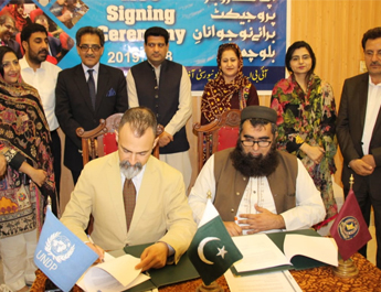 IBA-CED launched Balochistan Entrepreneurship Project in collaboration with UNDP & University of Balochistan