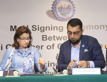 IBA – CEE, Karachi Chamber of Commerce and Industry(KCCI) ink MoU