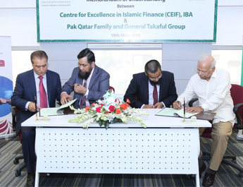 May 18th, 2016: IBA CEIF signs MoU with Pak Qatar Family & General Takaful Limited