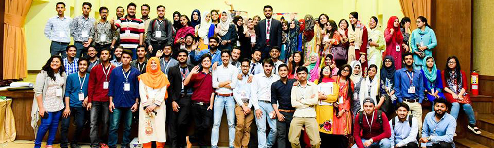 IBA Human Resource club presented the 3rd edition of HR Insight'17