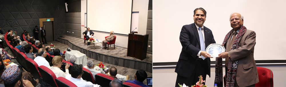 IBA Distinguished Lecture Series by Dr. Ishrat Husain