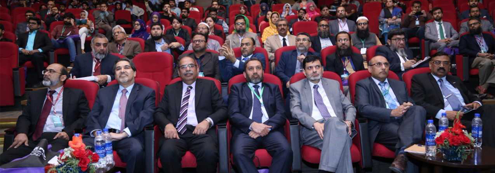 The 7th International Conference on ICT was held at the IBA Karachi