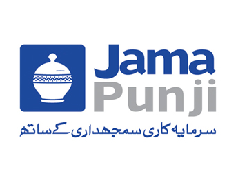 JAMAPUNJI - Mock Trading Competition by SECP - Registration Deadline: June 8, 2017