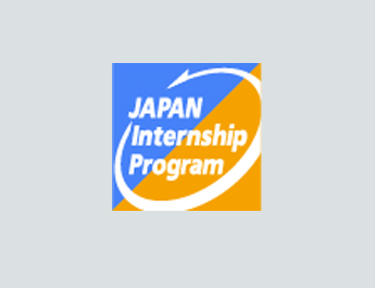 METI Government of Japan Internship Program 2016