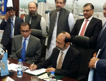 IBA Karachi & OGDCL Pakistan has signed the MOU