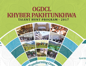 OGDCL Khyber Pakhtunkhwa Talent Hunt Program 2017