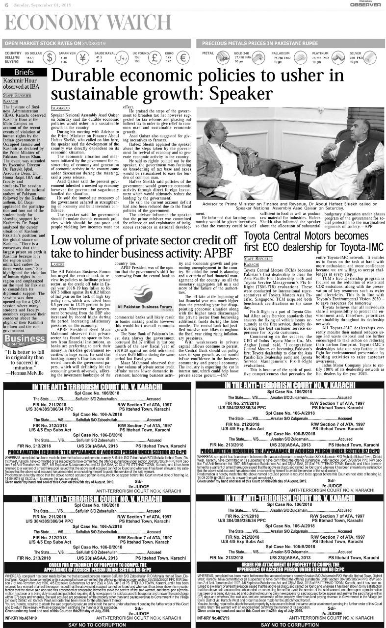 IBA - Media Coverage