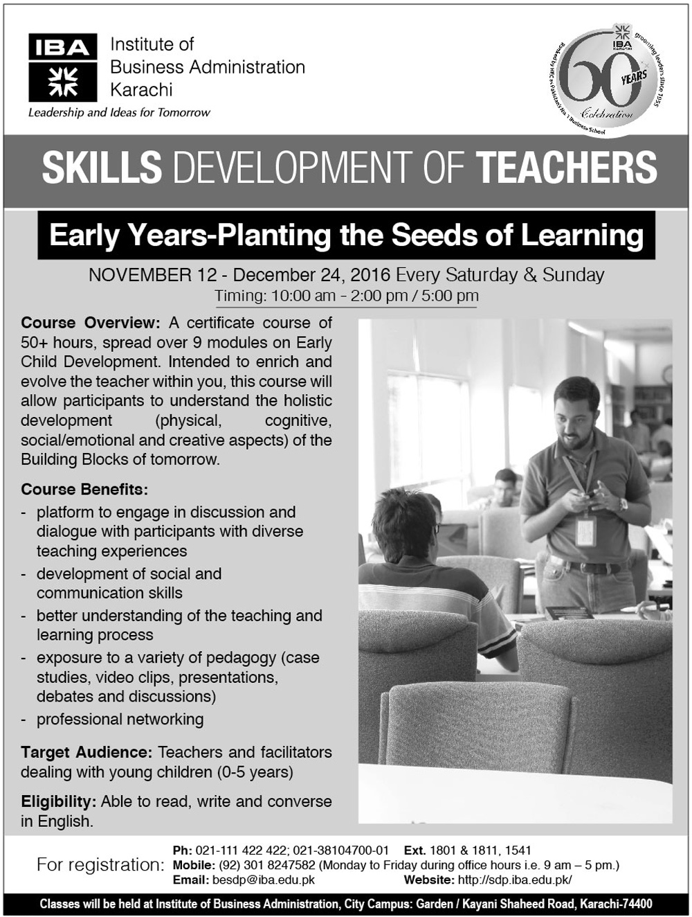 Skill Development of Teachers