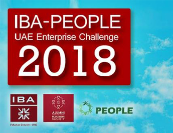 UAE Enterprise Challenge - Deadline extended till Jan 15, 2017